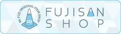 FUJISAN SHOP